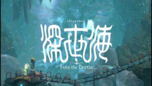 カプコン新作の深世海とか言うゲーム