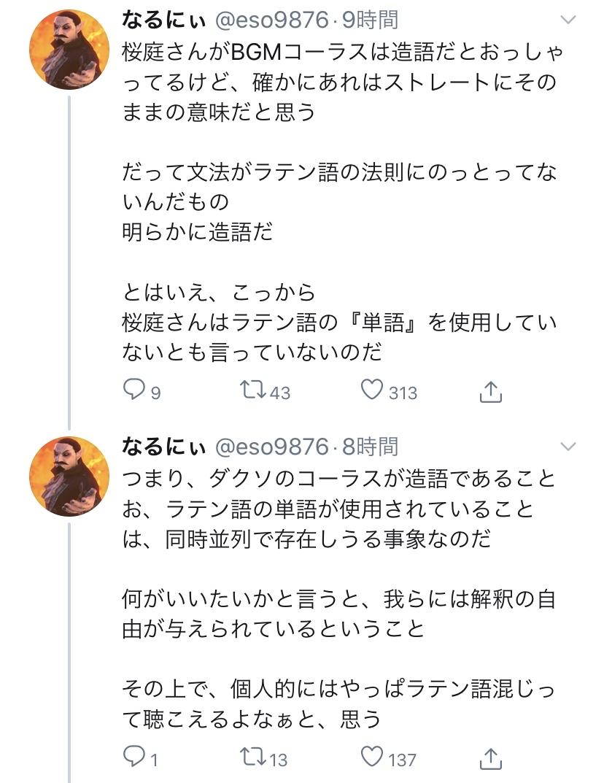 の bgm 深淵 監視 者