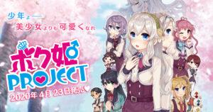 日本一ソフトウェア「各宣伝動画は好評なのにぶっちゃけ売れない、ゲームを売るのは難しい」