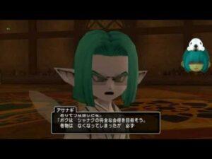 【朗報】ドラクエで一番使われない呪文、「シャナク」で決定する