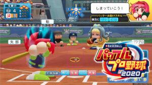 【週販】Switch『96,879』 PS4『3,425』パワプロ野球2020「94,876本」