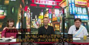 椿彩奈「どうですか、eスポーツとしてのぷよぷよの盛り上がりは」タイムリープ名越「来た…!!」