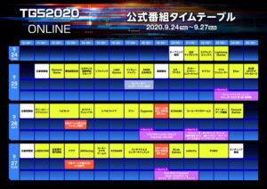 【悲報】東京ゲームショウ、開幕MSKK!ソニーは撤退、日本でもXbox勝利再びか
