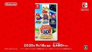 [09/24] Switch『110,029台』 2DS『5,272台』マリオコレクション「210,136本」