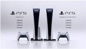 PS5ディスクありとディスクなしどっち買うのがナウいの?