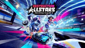 【悲報】PS5唯一のロンチ独占タイトルだった「Destruction AllStars」が延期