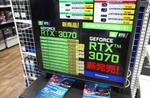 RTX3070「4K、レイトレ、60fps以上可能です」←こいつが売れない理由