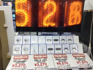 【衝撃】ヨドバシアキバのPS5売り場がとんでもない事に!