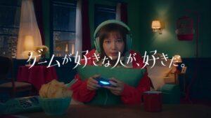 【悲報】ソニーファン氏、オンラインゲームのマナーが悪すぎて警察に通報されてしまう