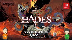 PC「GOTYのハデス日本語化されたぜ!」switch「あと1ヶ月待ちです…」