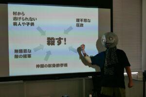 ヨコオタロウ氏が『モンスターハンターライズ』の妄想プロットを公開