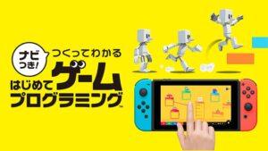 【週販】Switch『78,317台』PS5『19,419台』はじめてゲームプログラミング「71,241本」