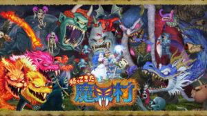 「帰ってきた 魔界村」PS4/Xbox One/PC版が本日発売!