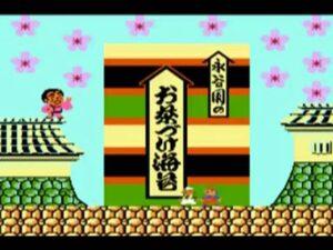 【悲報】ゲーム機に映像広告が流れる時代へ