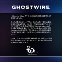 PS5「GhostWire Tokyo」2022年初頭に延期!