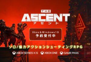 【朗報】あのDMMがXBOX独占タイトルの日本版を販売!