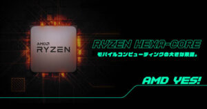 【Switch死亡】AMDのCPU・GPUを採用した7インチゲーミングUMPC「AYA NEO 2021」が10月中旬より発売