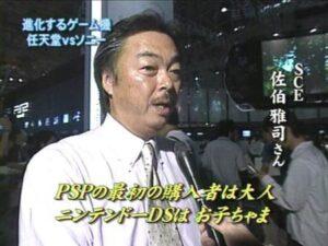【疑問】任天堂とソニーは別に仲悪いわけじゃないのに信者同士で争う理由ってなに?